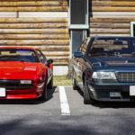 Thema Ferrari 8.32